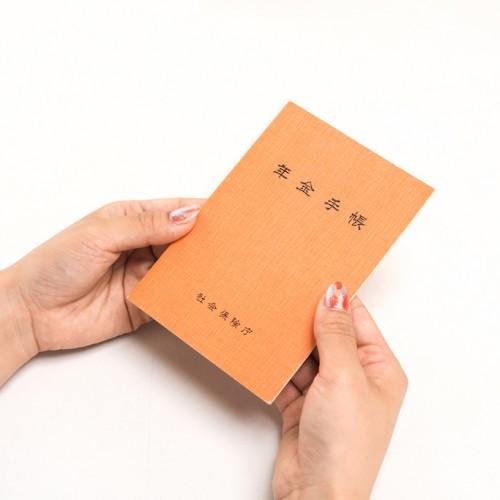 2022年4月、年金手帳廃止へ。今後の手続きはどう変わる?