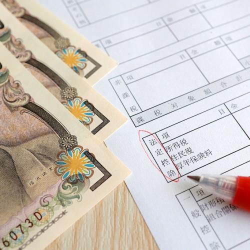 毎月の給料からどんなお金が引かれているの? 2年目から引かれるお金って何?