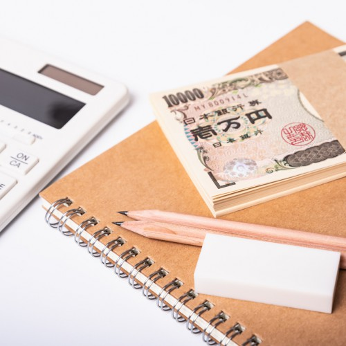 iDeCoの受け取り方 一括と年金で税額はどう変わる?どの受け取り方が良いのか